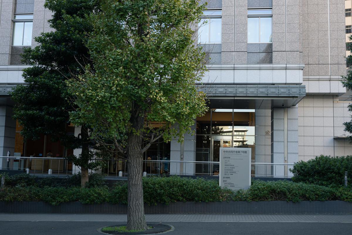 f:id:kataseumi:20200125200615j:plain