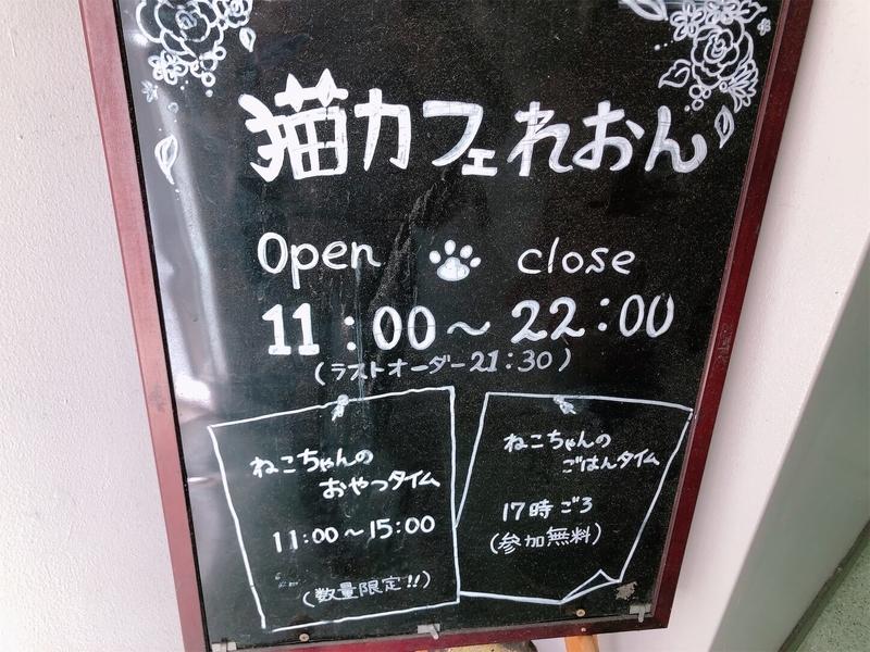 f:id:kataseumi:20200219192021j:plain