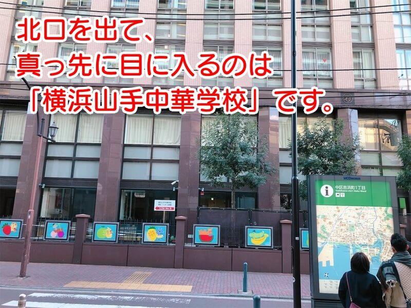 f:id:kataseumi:20200219204635j:plain