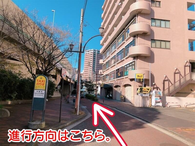 f:id:kataseumi:20200219204846j:plain