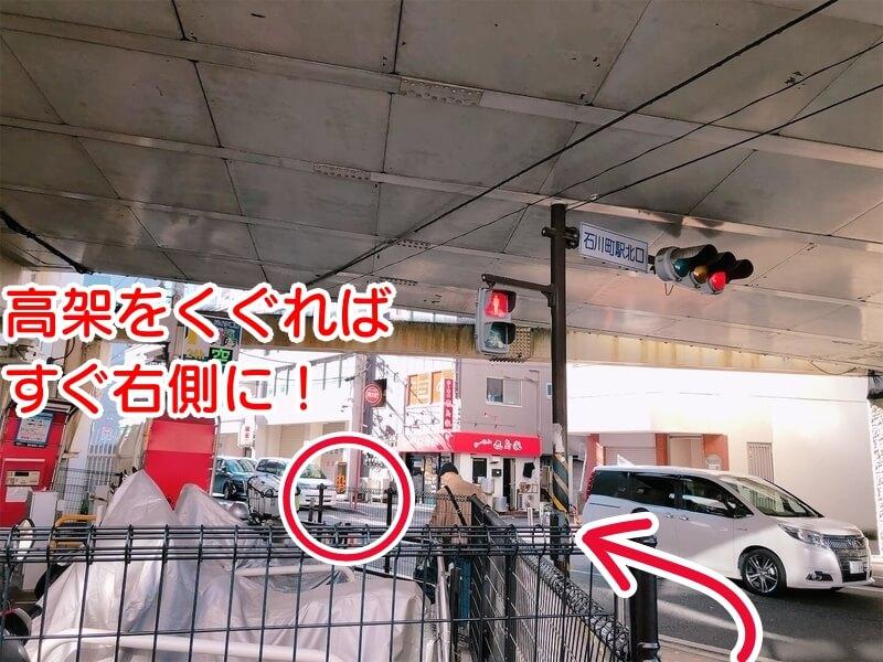 猫カフェれおん手前の交差点の写真