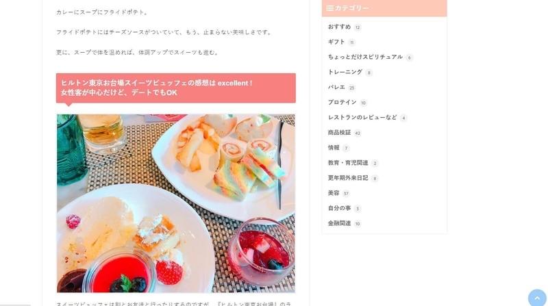 f:id:kataseumi:20200220193703j:plain