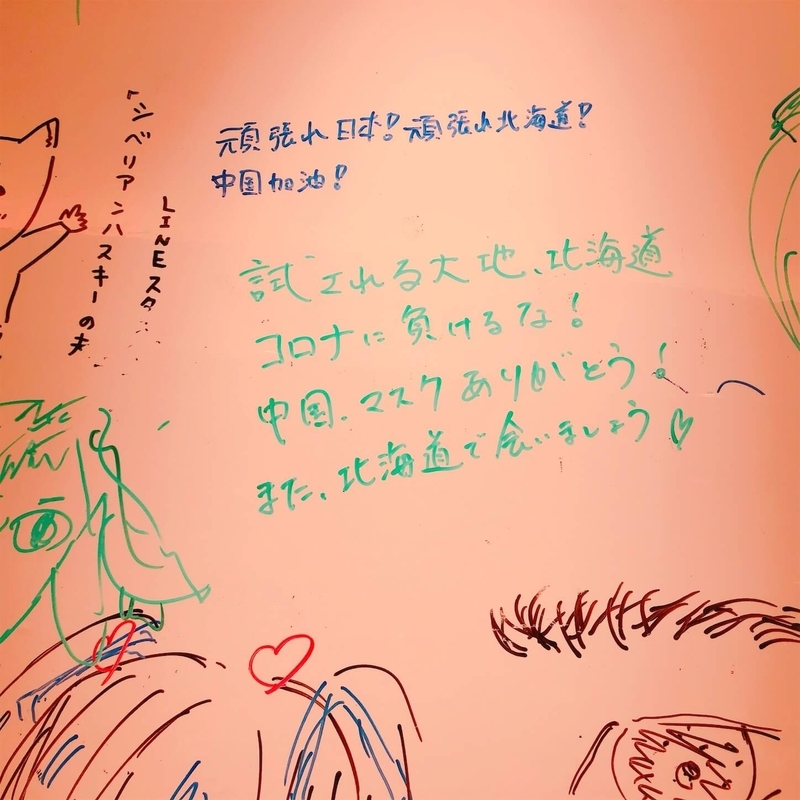 f:id:kataseumi:20200318182110j:plain