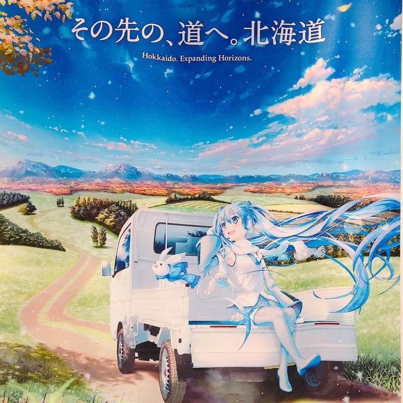 f:id:kataseumi:20200318182147j:plain