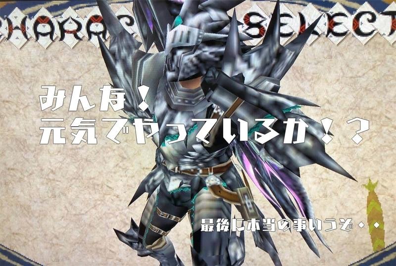f:id:kataseumi:20200405174049j:plain