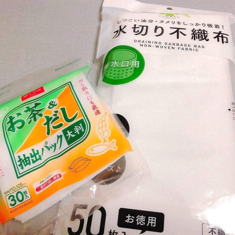 f:id:kataseumi:20200413180953j:plain