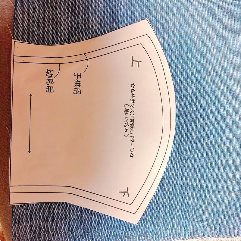f:id:kataseumi:20200413181106j:plain