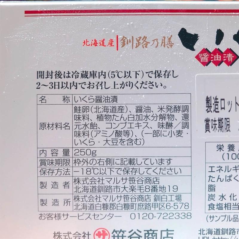 f:id:kataseumi:20200425143355j:plain