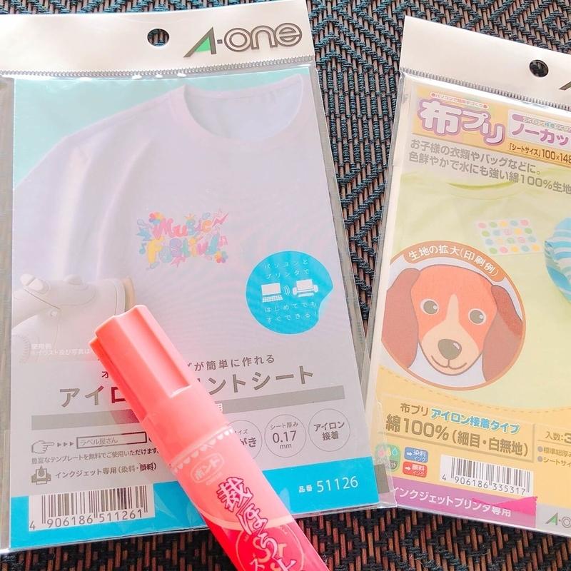 f:id:kataseumi:20200502183451j:plain