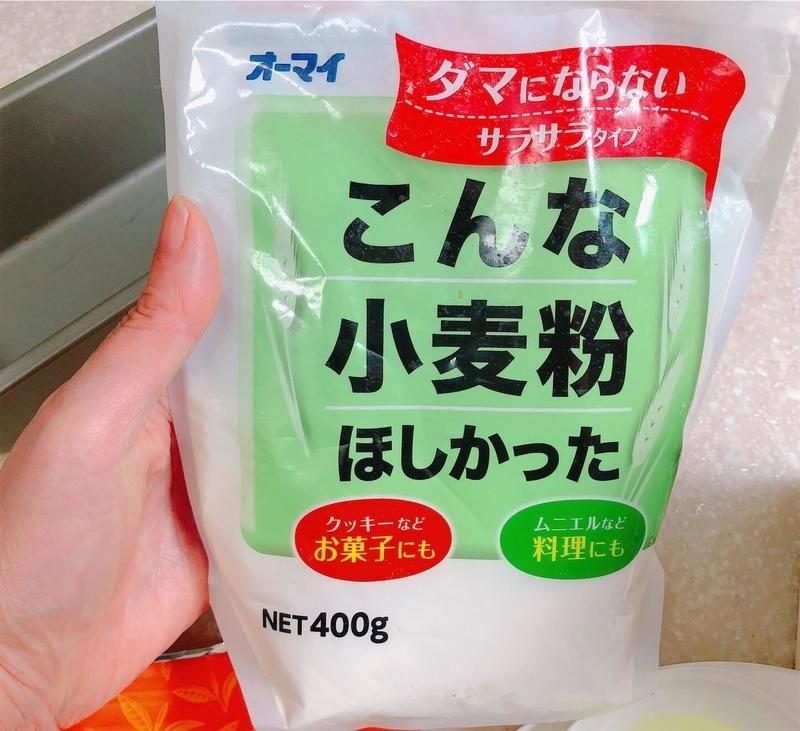 f:id:kataseumi:20200509214020j:plain