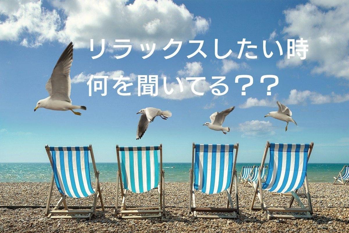 f:id:kataseumi:20200510193434j:plain