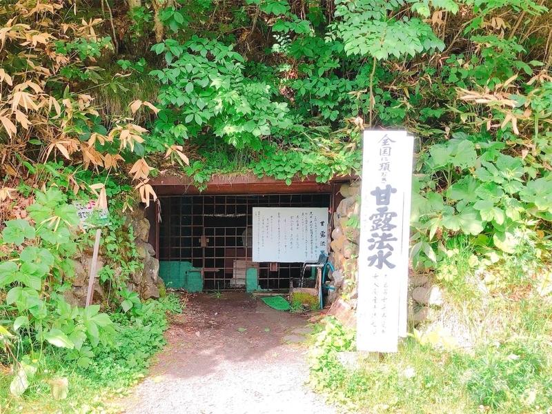 f:id:kataseumi:20200621213816j:plain