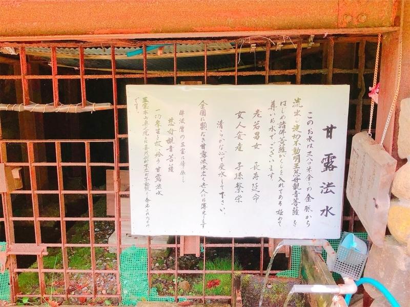 f:id:kataseumi:20200621213822j:plain