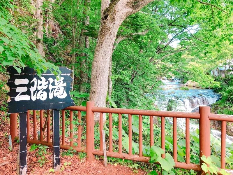 大滝区三階滝の写真