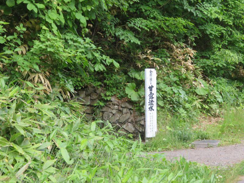f:id:kataseumi:20200621214220j:plain