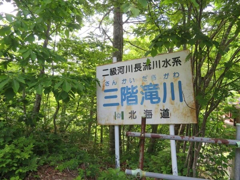 f:id:kataseumi:20200621214341j:plain