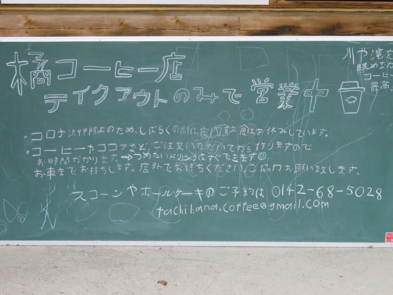 f:id:kataseumi:20200621214420j:plain