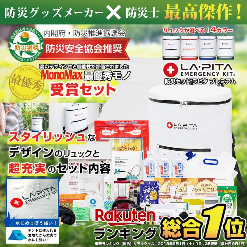 f:id:kataseumi:20200711160744j:plain