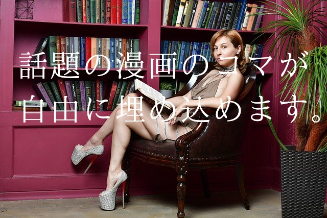 f:id:kataseumi:20200808170308j:plain
