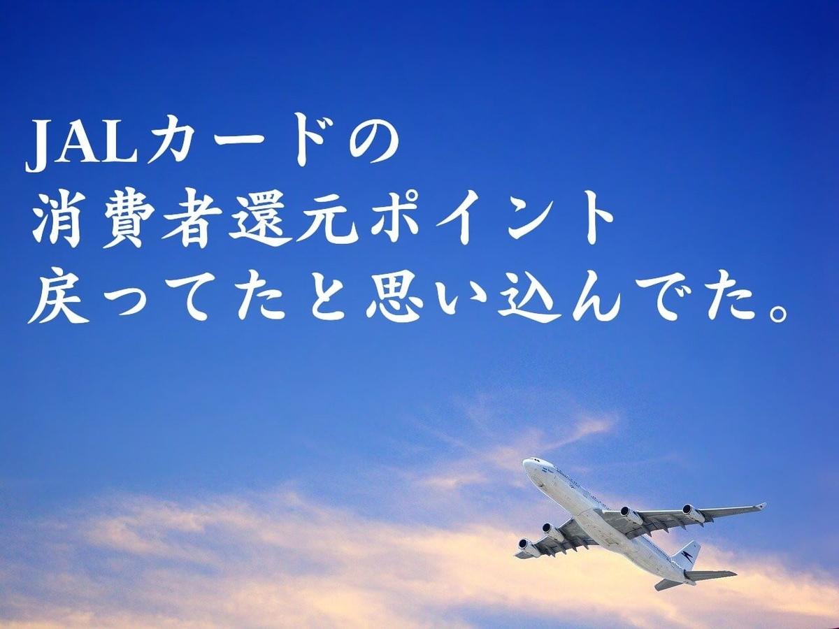 f:id:kataseumi:20200827005655j:plain