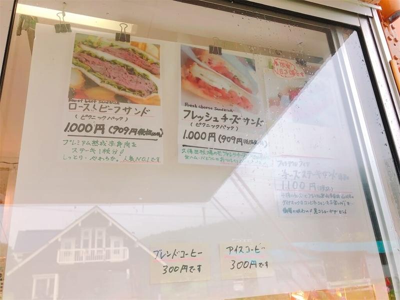 山川牧場モータウンファクトリーメニュー写真
