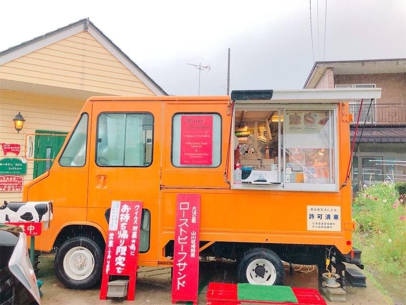 山川牧場モータウンファクトリーワゴン車の写真