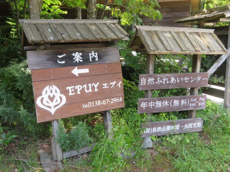 f:id:kataseumi:20200830235142j:plain