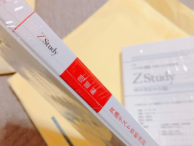 f:id:kataseumi:20201214181845j:plain