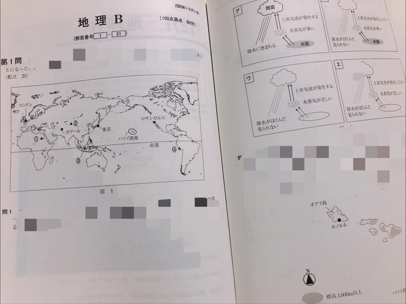f:id:kataseumi:20201214181924j:plain
