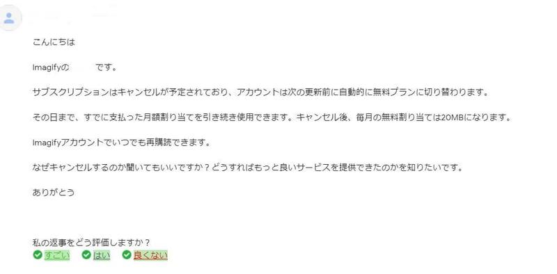 f:id:kataseumi:20210302163551j:plain