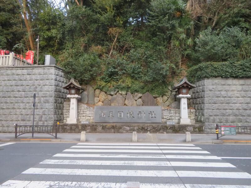 f:id:kataseumi:20210324234359j:plain