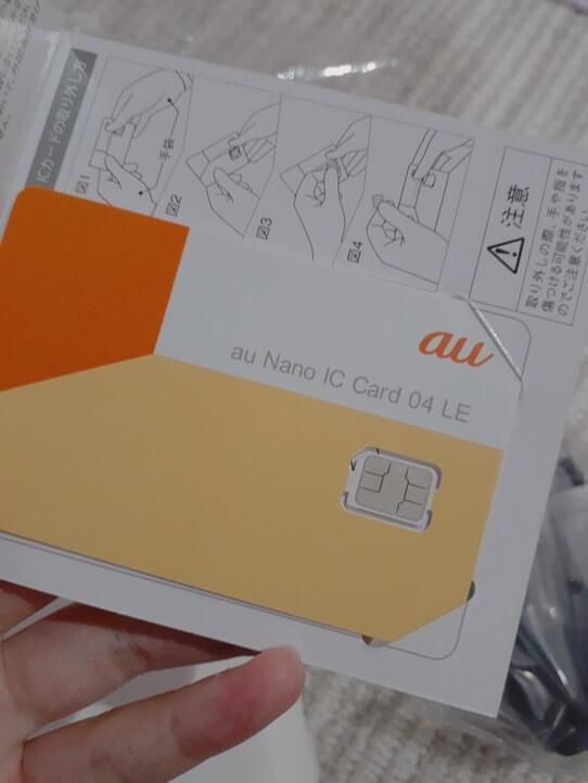 WiMAX2+についているSIMカードの写真
