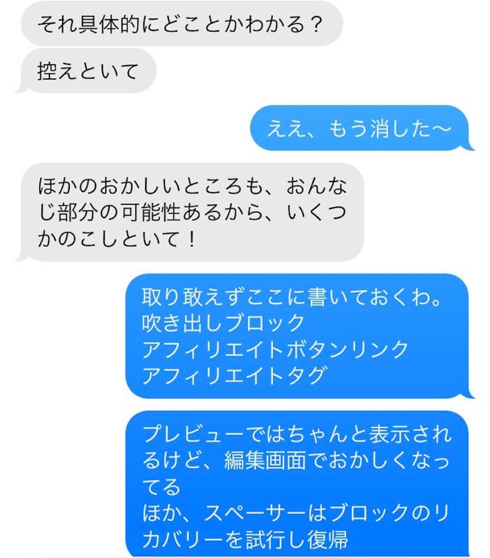 f:id:kataseumi:20210504151152j:plain