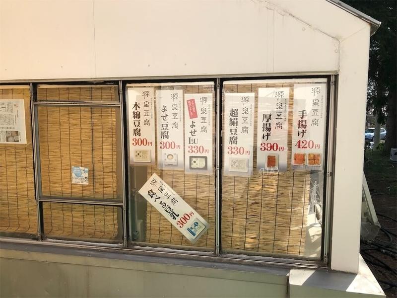 f:id:kataseumi:20210721200443j:plain