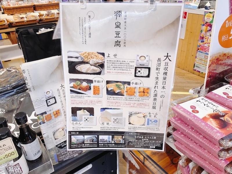 f:id:kataseumi:20210721200615j:plain