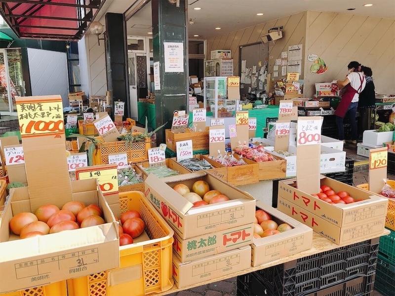 長沼温泉野菜直売所の写真