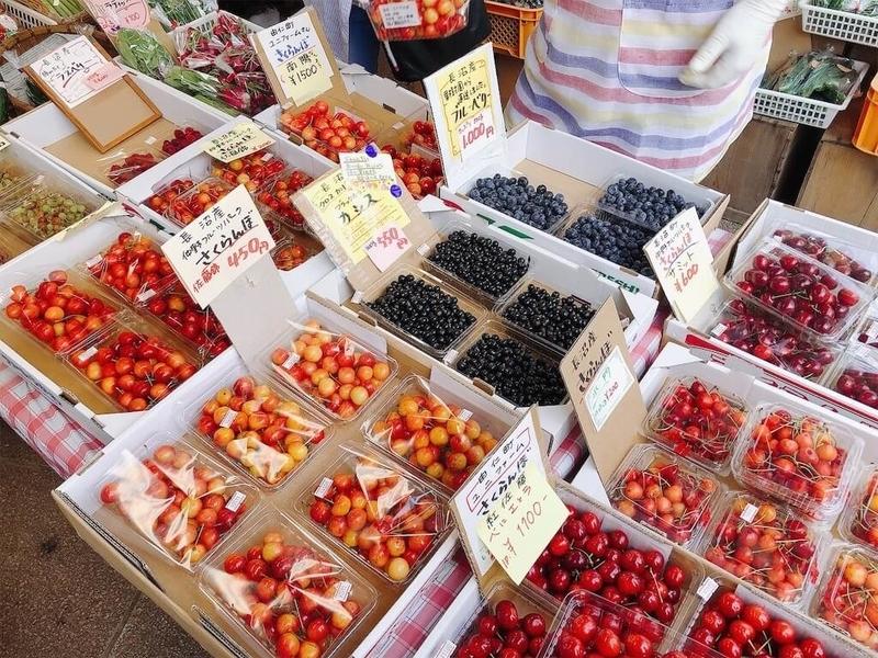 マオイの丘公園で扱っている果物の写真