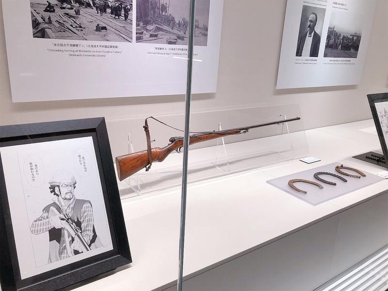 二瓶と村田銃の展示写真