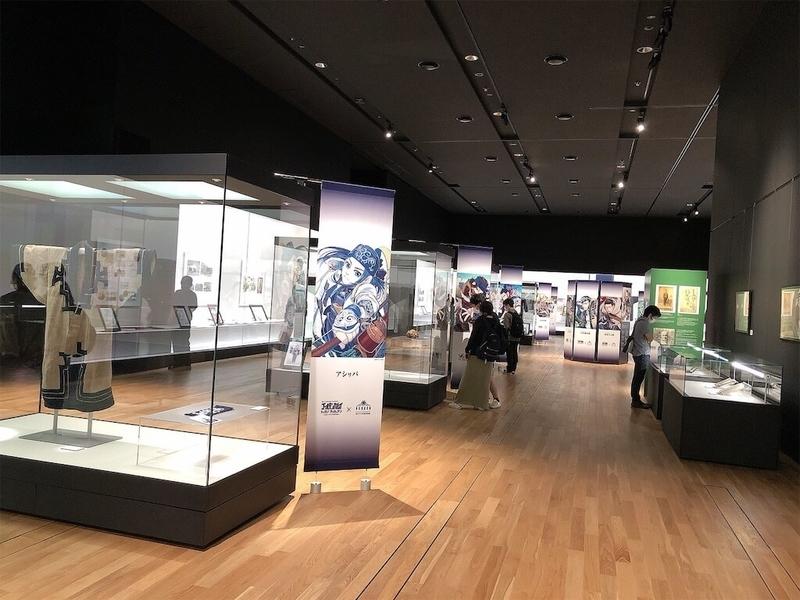 国立アイヌ民族博物館「野田サトル展」会場写真