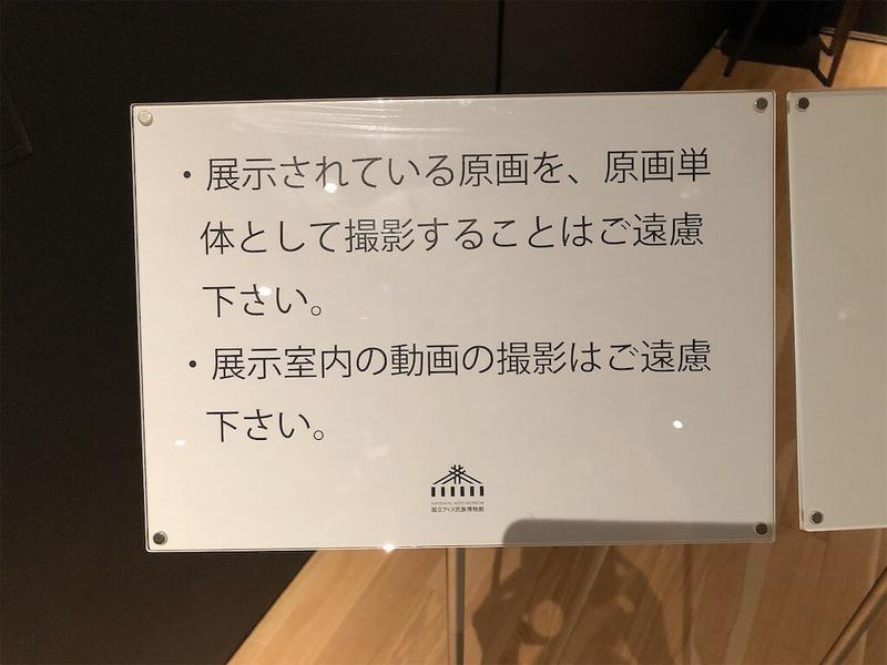 f:id:kataseumi:20210810002149j:plain