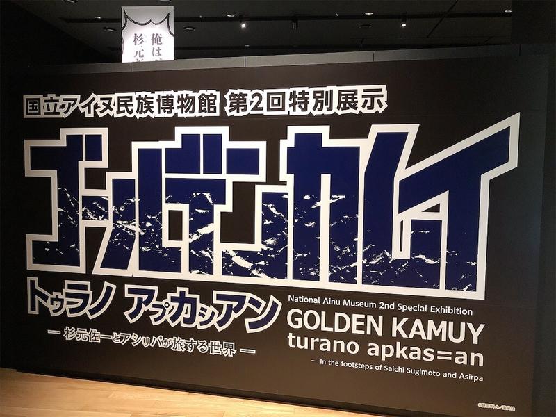 f:id:kataseumi:20210810002204j:plain