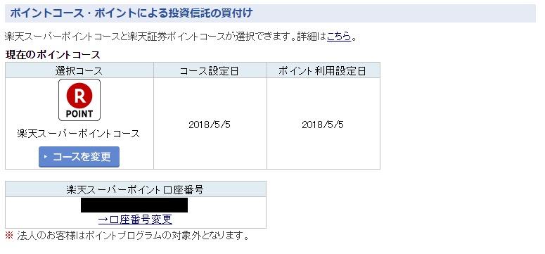 f:id:katasumi9:20180506201400j:plain