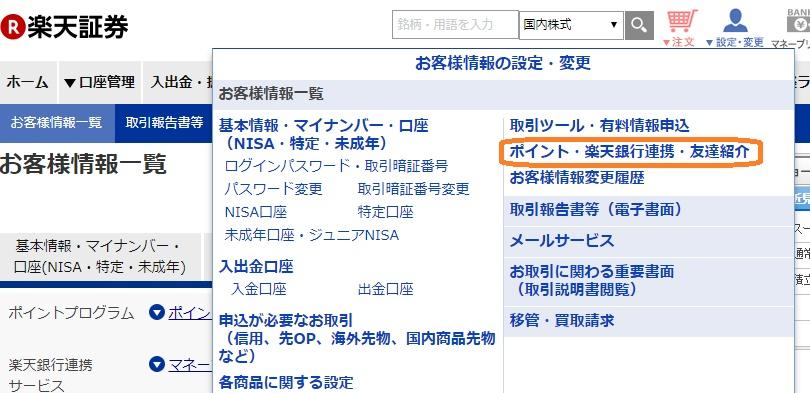 f:id:katasumi9:20180506201808j:plain