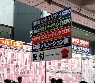 f:id:katasumi9:20180512210549j:plain