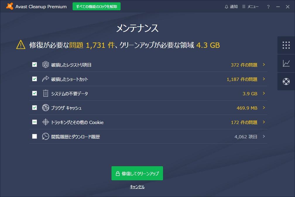 f:id:katasumi9:20180519110516j:plain
