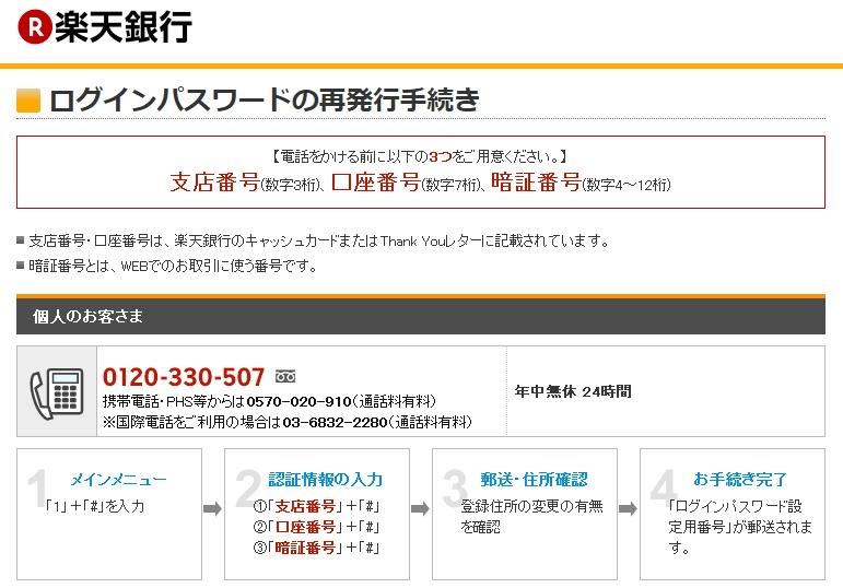 f:id:katasumi9:20180521221039j:plain