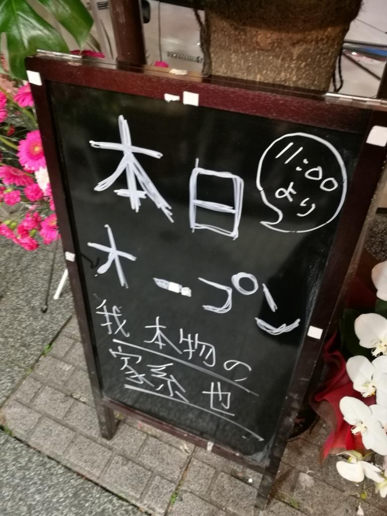 f:id:katasumi9:20180524225800j:plain