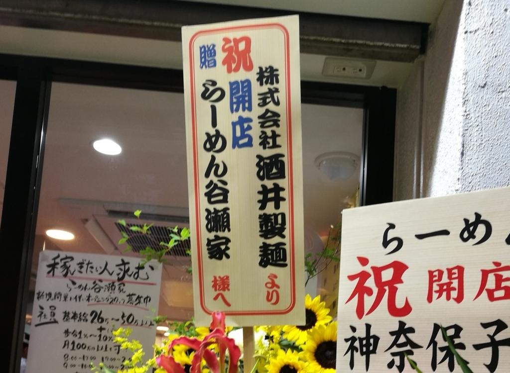f:id:katasumi9:20180524230413j:plain