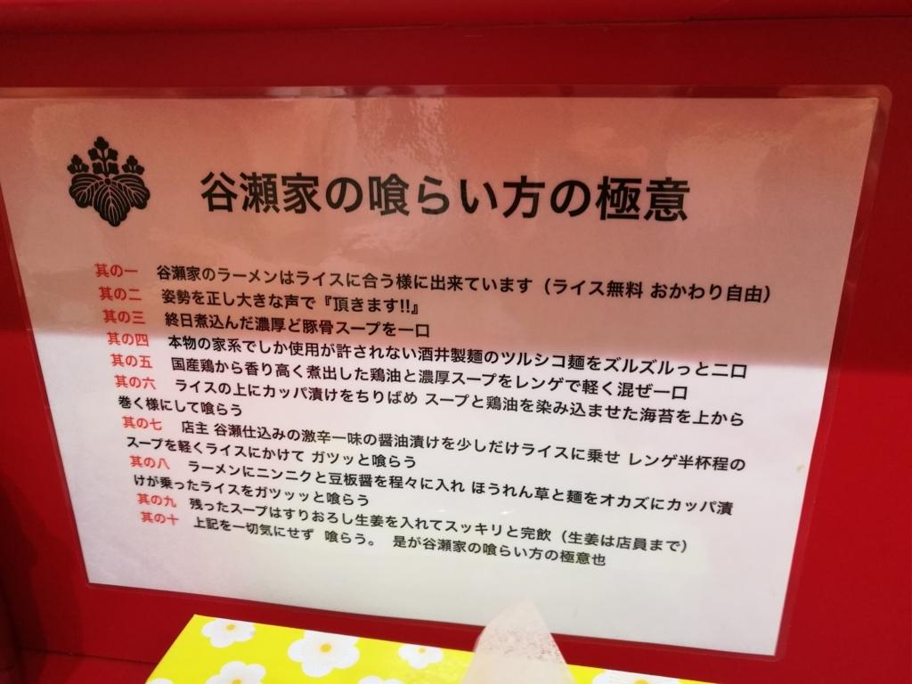 f:id:katasumi9:20180524231417j:plain