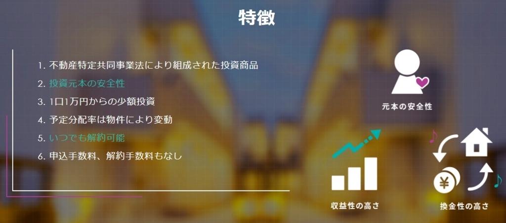 f:id:katasumi9:20180527190008j:plain